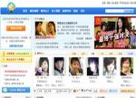 Mạng xã hội châu Á kiếm bộn nhờ tiền ảo