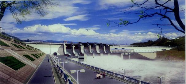 Binh Dinh Reservoir
